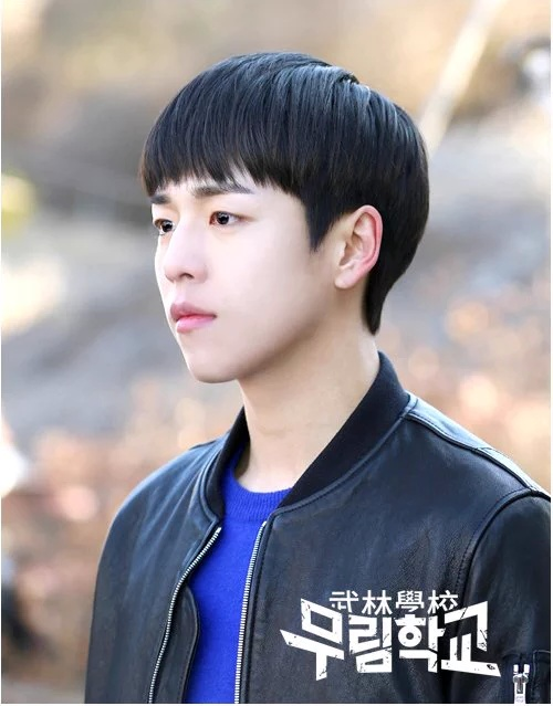 Lee Hyun Woo Profile